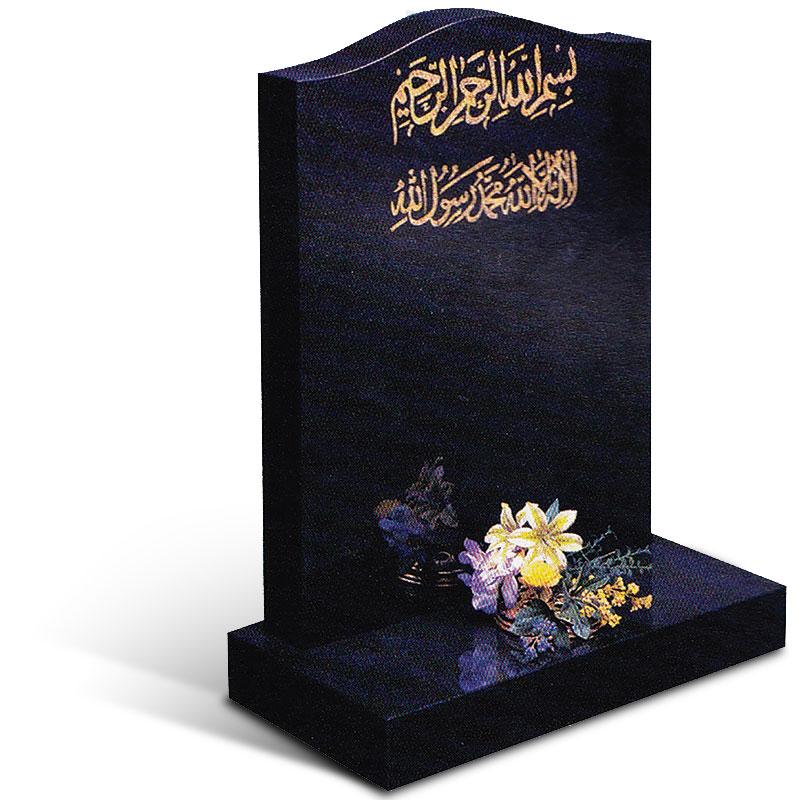 verset-coranique-sur-pierre-tombale-monument-funéraire-stele-1